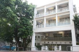 Farm Road Government Primary School 2018-2019 TSS